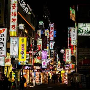 『韓国料理店ランキング』2021@ドゥマゲッティ