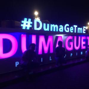 フィリピン・ドゥマゲッティ観光14選・現地で楽しめるところ2019年