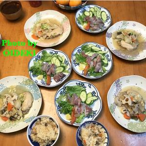 夕飯ですよ|黒い鯛
