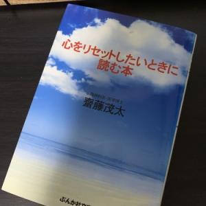 【おすすめ】不安に苛まれていた時に読んでいた本