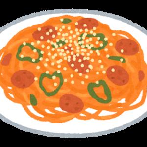 焼きたてバケットのイタリアン料理グラナダパンチェッタ