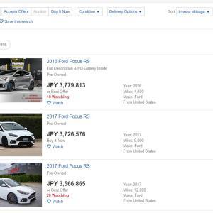 【ボラれすぎ!?】フォード・フォーカスRSの国内価格と海外価格が2倍以上の差…