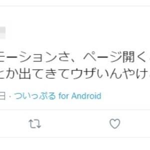 ドン・ジュアン(宝塚2016年)の動画は無料で見れる?視聴方法もチェック!