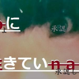 祝9.4発売SIDアルバム
