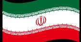 イランに興味があるんです。ひそかにイラン人になる計画中。むふふ