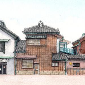 栃木県 佐野市 「味噌まんじゅう屋の続き」