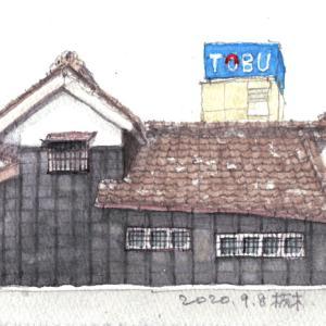 栃木県 栃木市 「桜井肥料店」