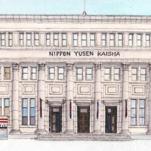 神奈川県 横浜市 「日本郵船歴史博物館」