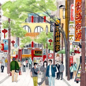 神奈川県 横浜市 「中華街の緑」