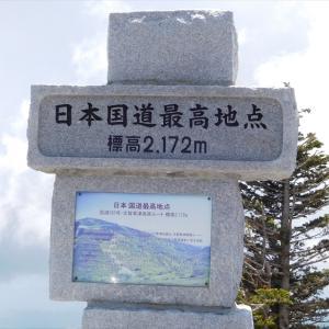 社内 志賀高原ドローンツーのフォトムービー