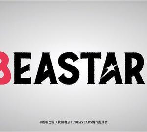 アニメ「BEASTARS」第1話に対する海外の反応(感想)
