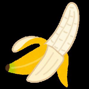 あの壁にダクトテープで貼りつけたバナナ。オランダの万年筆店に馬鹿にされてしまう……。(海外の反応)