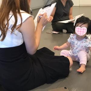 《開催報告》英語絵本読み聞かせ講座♡早速ママの真似して音読する1歳児さんも!