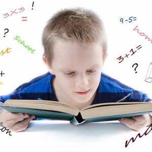 なぜお子さんに英語を身につけてほしいの?なぜ英語ができた方がいいの?