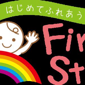 First Stepsのブログを購読する方法♪