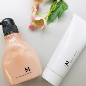 【デコルテと髪のエイジングケア】Mパーリィデコルテミルク&Mシルキーヘアジェルの口コミレビュー