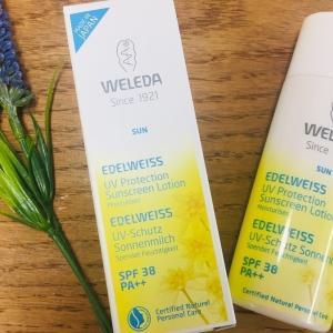 【敏感肌向け日焼け止め】ヴェレダ・オーガニック保湿UVの口コミレビュー。本当に石鹸で落ちる?