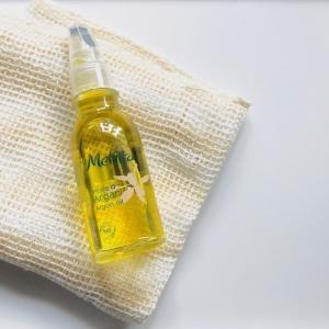 メルヴィータのアルガンオイルを徹底レビュー。オイルのイメージが変わる使用感。乾燥肌の方必見です