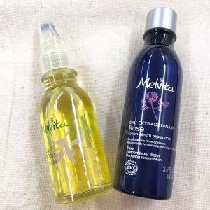 【メルヴィータの化粧水レビュー】アルガンオイルとの相性は?単品とオイル併用時を比べてみたよ