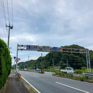 いざ、しまなみ海道へ! 9日目