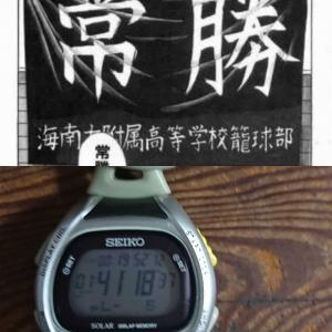25km走(2回目)★