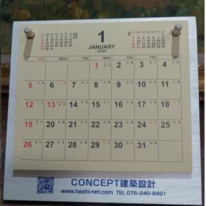 コンセプト建築設計さんのカレンダーを頂きました