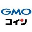 GMOコイン リップルXRP取引所