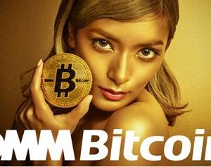 DMM ビットコイン / リップル取引所