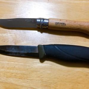 ナイフのカーボンとステンレスを比較!結局使いやすいのはどっち?