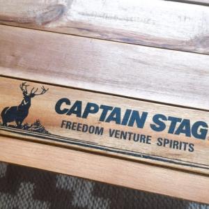 CSクラシックスの木製ロールトップフリーテーブルの魅力に迫る!