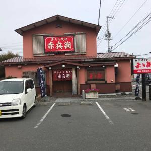 北海道旅行 行きたいお店