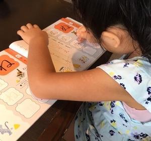 5歳娘ニャン〜旅行にもプリント〜