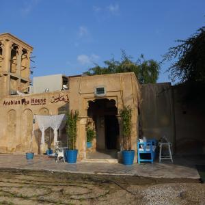 アラブ首長国連邦2日目:アル・ファヒディ歴史地区、アラビアンティーハウス、コインミュージアム。。