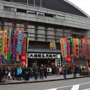 大相撲三月大阪場所。。
