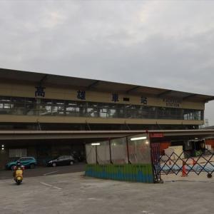台湾2日目台北・迪化街,華山1914創意文化園区,西門町、新幹線。。
