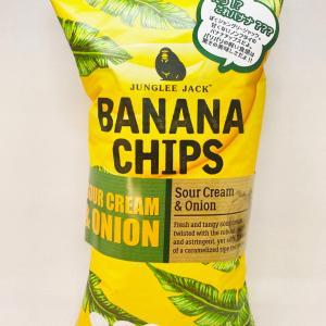 バナナチップにゴリラ!?