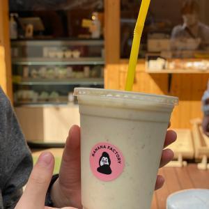 バナナスイーツ専門店 BANANA FACTORY