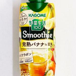 パッケージ333:野菜生活100 Smoothie 完熟バナナ&豆乳Mix