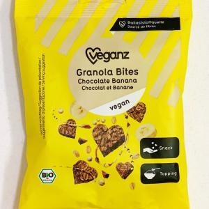 パッケージ340:Granola Bites Chocolate Banana