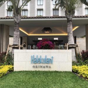 ハレクラニ沖縄は子連れウェルカムな高級リゾート