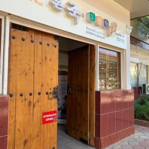 韓国料理レストラン 兼 ベーカリー