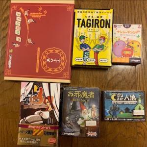 《一時帰国中》アナログゲームを買いに
