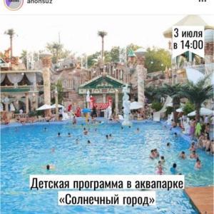 ウズベキスタンのちょっとしたニュースなど