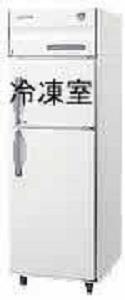 ラーメン屋様への2ドア冷凍冷蔵庫