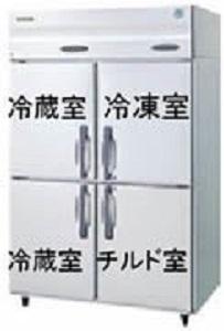 和食処様への4ドア三温冷凍冷蔵庫