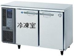 神奈川への台下冷凍冷蔵庫