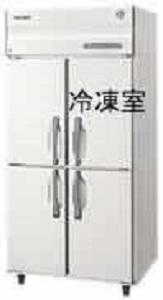 地元への4ドア冷凍冷蔵庫