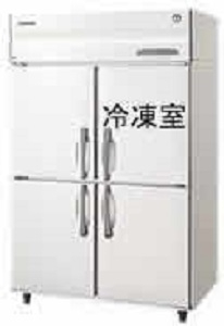 韓国料理屋様への冷凍冷蔵庫