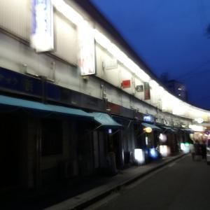 野毛の3軒【横浜・野毛】