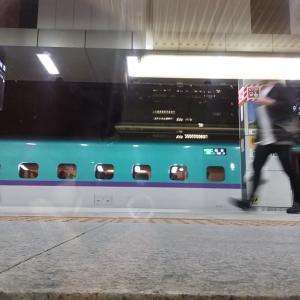 東京→長岡